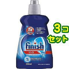 フィニッシュ リンス(250mL*3コセット)(発送可能時期:3-7日(通常))[食器洗浄機用洗剤]