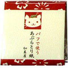 加美屋 パフで使うあぶらとり紙(60枚入)(発送可能時期:3-7日(通常))[あぶら取り紙]