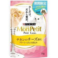 【おススメ】モンプチ プチリュクス パウチ チキンのチーズ添え クリーミーとろとろ煮込み(35g)(発送可能時期:3-7日(通常))[猫用品]