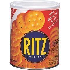 【訳あり】リッツ保存缶S(44g*3パック)(発送可能...