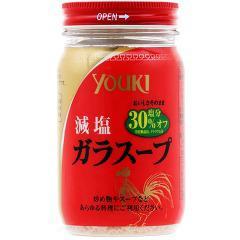 ユウキ 減塩ガラスープ(110g)(発送可能時期:3-7日(通常))[中華調味料]