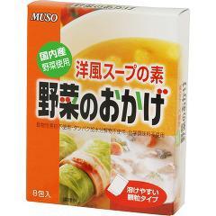 ムソー 野菜のおかげ 国産野菜使用(5g*8包)(発送可能時期:3-7日(通常))[だしの素]