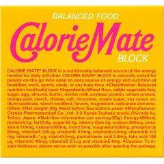 カロリーメイト ブロック メープル味(4本入(80g))(発送可能時期:3-7日(通常))[バランス 栄養]