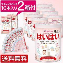 【おまけつき】レーベンス ミルク はいはい(810g*4缶入*2コセット)(発送可能時期:3-7日(通常))[ミルク 新生児]