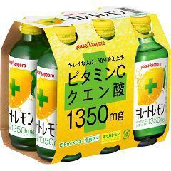 キレートレモン(155mL*6本入)(発送可能時期:3-7日(通常))[フルーツジュース]