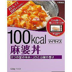 マイサイズ 麻婆丼(120g)(発送可能時期:3-7日(通常))[レンジ調理食品]