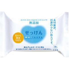 牛乳石鹸 カウブランド 無添加 せっけん(100g)(発送可能時期:3-7日(通常))[無添加石鹸・自然派石鹸]