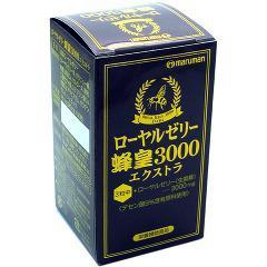 ローヤルゼリー 蜂皇3000 エクストラ(90粒入)(発送可能時期:1週間-10日(通常))[ローヤルゼリー]