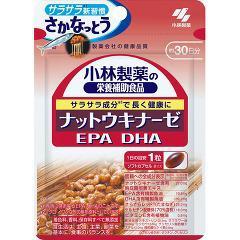 小林製薬 栄養補助食品 ナットウキナーゼ・DHA・EPA(30粒入)(発送可能時期:3-7日(通常))[DHA EPA]
