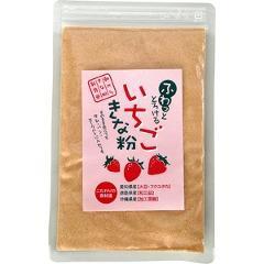 とろけるきな粉 いちご(60g)(発送可能時期:1週間-10日(通常))[きな粉]