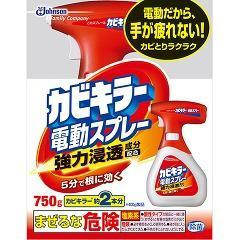 カビキラー 電動スプレー 本体(750g)(発送可能時期:3-7日(通常))[お風呂用カビ取り・防カビ剤]