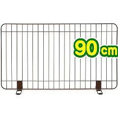 リッチェル 簡易ペットゲート90(1台)(発送可能時期:3-7日(通常))[ペット用サークル・ケージ・ルーム・タワー]