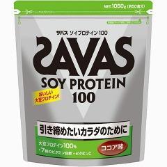 ザバス ソイプロテイン100(1.05kg)(発送可能時期:3-7日(通常))[プロテイン ザバス SAVAS]