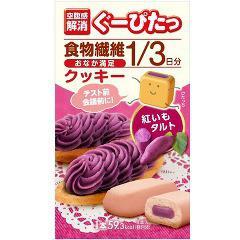 ぐーぴたっ クッキー 紅いもタルト(3本入)(発送可能時期:3-7日(通常))[ビスケット クッキー]