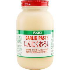 ユウキ にんにくおろし(1kg)(発送可能時期:3-7日(通常))[中華調味料]