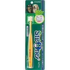 小型犬用歯ブラシ シグワン(1コ入)(発送可能時期:3-7日(通常))[ペットの雑貨・ケアグッズ]