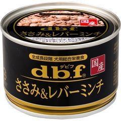 デビフ 国産 ささみ&レバーミンチ(150g)(発送可...