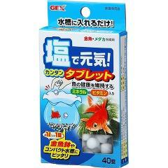 塩で元気タブレット(40錠)(発送可能時期:3-7日(通常))[アクアリウム用水質調整]