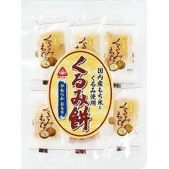 サンコー くるみ餅 33064(100g)(発送可能時期:3-7日(通常))[和菓子]