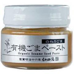 和田萬商店 有機白ごまペースト(80g)(発送可能時期:3-7日(通常))[ピーナッツ・チョコクリーム]