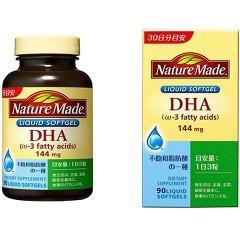 ネイチャーメイド DHA(42.1g(90粒入))(発送可能時期:3-7日(通常))[DHA EPA]