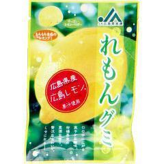 JA広島果実連 れもんグミ(40g)(発送可能時期:3-7日(通常))[グミ]