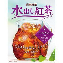 日東紅茶 水出し紅茶 アールグレイ(8袋入)(発送可能時期:1週間-10日(通常))[紅茶の飲料(ストレート)]
