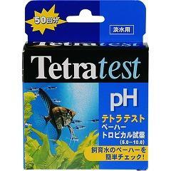 テトラ テスト PHトロピカル T675(1コ入)(発送可能時期:3-7日(通常))[観賞魚用 その他]