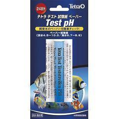 テトラ テスト試験紙ペーハー T-637(24回分)(発送可能時期:3-7日(通常))[観賞魚用 その他]