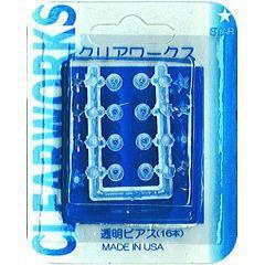 クリアワークス 使い捨て透明ピアス フラットスター&フラットフルムーン C501(16本入)(発送可能時期:3-7日(通常))[美容機器・美容雑貨]