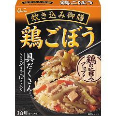 炊き込み御膳 鶏ごぼう(238g)(発送可能時期:3-7日(通常))[混ぜご飯・炊込みご飯の素]