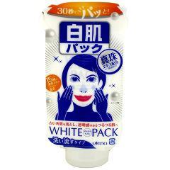 白肌すっきりパック(140g)(発送可能時期:3-7日(通常))[洗い流しタイプ]