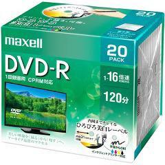 マクセル 録画用 DVD-R 120分 ホワイト 20枚(20枚)(発送可能時期:1週間-10日(通常))[DVDソフト]