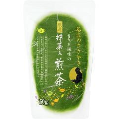 【訳あり】茶匠のささやき 抹茶入煎茶(150g)(発送可能時期:1週間-10日(通常))[緑茶]