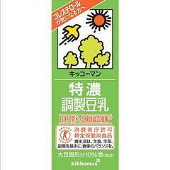 キッコーマン 特濃調製豆乳(200mL*18本入)(発送可能時期:1週間-10日(通常))[豆乳]