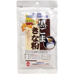 北海道産 黒ごまきな粉(130g)(発送可能時期:3-7日(通常))[きな粉]