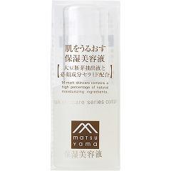 肌をうるおす保湿美容液(30mL)(発送可能時期:3-7日(通常))[保湿美容液]