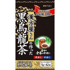漢方屋さんの作った黒烏龍茶(5g*42袋入)(発送可能時期:3-7日(通常))[烏龍茶(ウーロン茶)]
