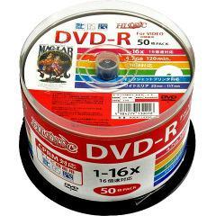 ハイディスク 録画用 DVD-R 16倍速対応 ワイド印刷対応 HDDR12JCP50(50枚入)(発送可能時期:3-7日(通常))[DVDメディア]