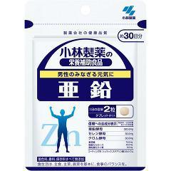 小林製薬 亜鉛(60粒入(約30日分))(発送可能時期:3-7日(通常))[亜鉛]