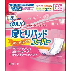サルバ 尿とりパッドスーパー 女性用(68枚入)(発送可能時期:3-7日(通常))[尿とりパッド]