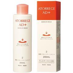 アトレージュAD+ 薬用 スキントリートメント(200mL)(発送可能時期:3-7日(通常))[敏感肌・低刺激用化粧水]