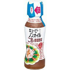 キユーピー ノンオイルごまと香味野菜(150mL)(発送可能時期:3-7日(通常))[ドレッシング]