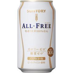 サントリー オールフリー(350mL*24本入)(発送可能時期:3-7日(通常))[ノンアルコール飲料]