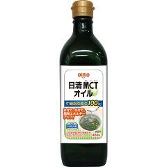 日清MCTオイル(450g)(発送可能時期:3-7日(通常))[食事用品 その他]