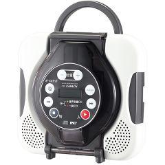 ツインバード 防水CDプレーヤー CD ZABADY AV-J166BR(1台)(発送可能時期:3-7日(通常))[CDプレーヤー]