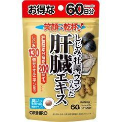しじみ牡蠣ウコンの入った肝臓エキス(120粒)(発送可能時期:3-7日(通常))[シジミ]