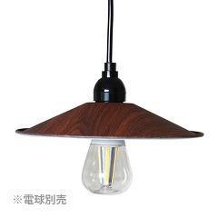 LEDペンダントライト ウッド Sサイズ 電球別売 P-...