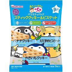 赤ちゃんのおやつ+Ca カルシウム バラエティパック スティッククッキー&ビスケット(71g(2本*6包、1本*3包))(発送可能時期:3-7日(通常))