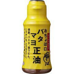 正田 おちょぼ口バタマヨ正油(150mL)(発送可能時期:1週間-10日(通常))[醤油 (しょうゆ)]
